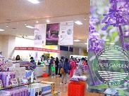 オリジナルのラベンダー商品やコスメなどが人気の売店!