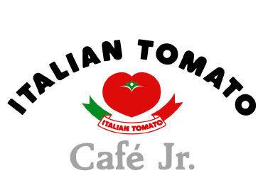 """<未経験大歓迎!>気軽にドリンクや美味しいパスタ・ケーキを楽しめる""""イタリアントマト""""でカフェスタッフデビュー★"""