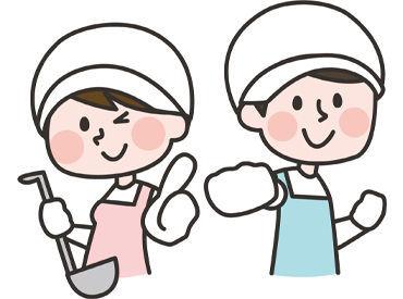 資格を活かして安定収入★* 業務経験がある方、調理可能な方は更に給与UP↑