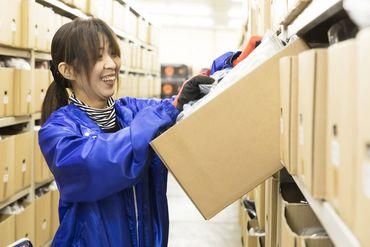 保管・在庫管理、発送など、 物流のお仕事全般をお手伝いしている会社です♪ 男女比は2:8で女性が多数活躍中★
