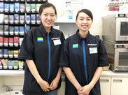 《 スタッフの仲の良さ抜群!! 》 お店の雰囲気はとってもアットホーム♪いつも店長が笑わせてくれたり、笑顔が耐えません◎