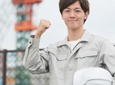 人気の倉庫内作業!! 男性スタッフ活躍中!!