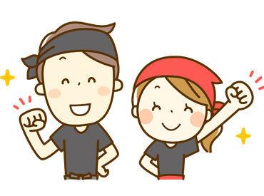 【ホールSTAFF】○・まずは元気な挨拶から始めよう・○学校や家事などの両立◎≪履歴書ナシでカンタン応募≫交通費全額支給