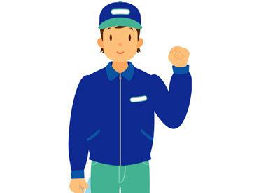 【防水加工スタッフ】<若手~シニアまで皆さん活躍中!>経験次第でお給料UP↑↑安定して稼ぎたい方にオススメですよ♪日曜日・長期休暇もあり!