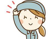 倉庫での作業経験ゼロの方も安心できるサポートあり☆ どなたも始めやすく続けやすいお仕事です!
