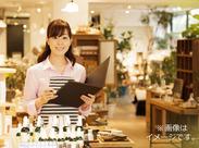 ▼そごう横浜でインテリア販売 ●時給1300円+交通費 ●ハイセンスな雑貨など、品揃え豊富 ●センスが磨かれてプライベートも充実
