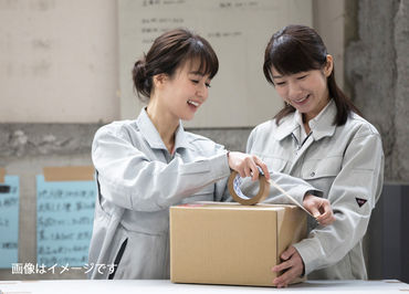◆キャリアロードなら安心♪◆ お勤め先がどこでも、弊社の人材業界のプロが しっかりサポートしますのでご安心ください!