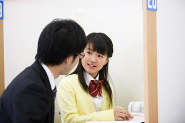 【個別指導講師】新メンバーを募集中★未経験でも安心◎ご希望の指導科目を選べます♪得意科目を活かして、生徒の夢を一緒に応援しましょう!