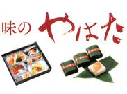 心をこめて美味しいお寿司やお弁当をお作りしましょう♪ とても清潔な工場での勤務です。