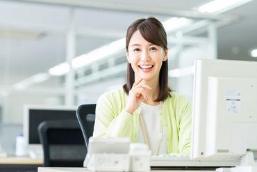 人と話す事が好き!電話対応が得意!事務、コールセンター、営業など経験を活かして働きたい!…そんな方にもオススメ★*