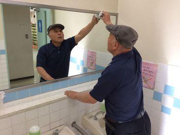 <未経験の方も大歓迎> お掃除のお仕事が初めてでも大丈夫♪ 最初は社員や先輩スタッフが 丁寧にお教えします!