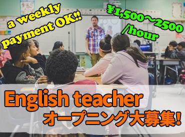 \未経験OK★留学生Welcome♪/ 4月NEW OPENのあたらしい英会話スクールです!!