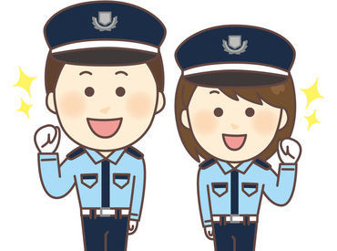 未経験&無資格OK★ 安心の小田急グループで警備のお仕事始めませんか? 3日間の法定研修でしっかりサポートします◎