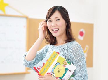 【英語教室の講師】≪子ども&英語好き、集まれ♪≫音楽・リズムに合わせて英語のレッスン☆゜サポート体制抜群だから、安心してSTART◎