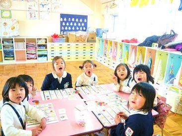 ◆* 経験を活かして働けます *◆ 英語を使う楽しさを、 子供たちに教えてあげてください♪