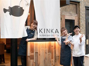 【キッチンSTAFF】\\ カナダから逆輸入 //寿司×居酒屋×バー日本とカナダが融合したNewスタイル―。