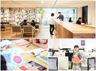 大阪国際ビルディング15F!本町駅・堺筋本町駅すぐ◎20〜30代のアートディレクター、デザイナー、ライターなど内製化してます。