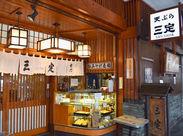 「三」河出身の 真田「定」吉さんが創業したのが屋号「三定」の由来♪気取らずカジュアルに、おいしい天ぷらが楽しめると評判!