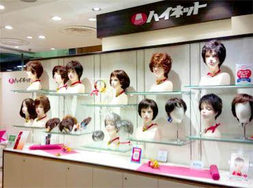 【ウィッグ販売】「 ショートヘアがお似合いですね! 」 …なんて会話や、笑顔がうれしい♪*――□大手で安心 □ブランクOK □待遇も充実