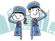 ≪東京ドームシティ内駐車場≫ 週5日でしっかり働くも!週2~で自分のペースで働くも良し!≪安定×安心≫バイト♪