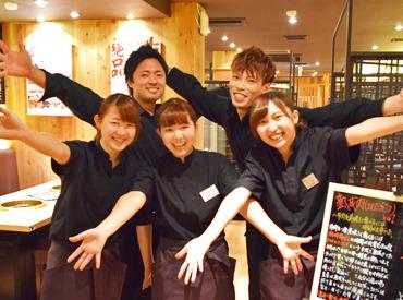 【焼肉店STAFF】<<楽しくバイトしたいならココ!!>>超柔軟シフト★週1日/2hからOK★彡スタッフの9割が学生◎Wワークも大歓迎!