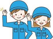 \男性STAFF多数活躍中/ 社員登用もあるので、ステップUPしたい方もオススメ!