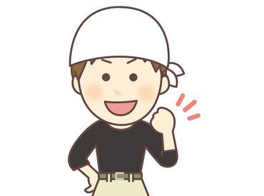 ≪平日働ける方大歓迎!!≫ 資材を運ぶ、片づけるなどのシンプル作業! 明るく優しい先輩ばかりで、新人さんもすぐに馴染めます♪
