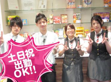 【ホールSTAFF】東京で働く!!!♪(人´∀`).☆.。.:*夢のスタートは「エクス・アリーナ東京」で。新生活を始めたい人を全全全力で応援中♪