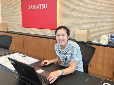 ◆駅チカの店舗で通勤ラクチン!◆ アクセス&利便性バツグンの職場◎ お仕事も難しい作業はないので、安心して働けますよ♪