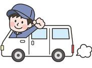 ◆普通免許があればOK!!◆ 年齢・性別不問!!初めての方もスタッフがしっかりサポートさせて頂きます♪(*^▽^*)