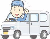 千葉県にも多数!ヤックスドラッグを運営する千葉薬品での募集になります。今回は【介護用品配達Staff】の募集です!