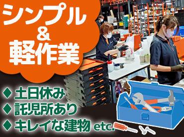 商品が並んでいる棚から、指示された商品を取って、箱に詰めてetc… シンプル作業★黒&オレンジの制服もオシャレでカッコいい!