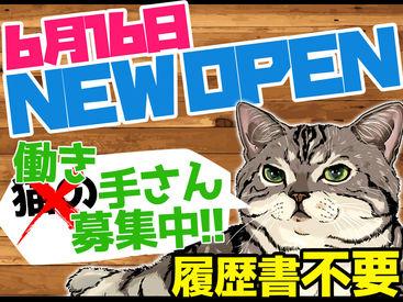 \猫の手も…借りたい!!!/ でも猫さんだと接客が出来ないので ぜひ皆さんの力を貸してください(´;ω;`)