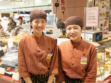 和気あいあいと働ける職場です♪とにかく働きやすいのも魅力のひとつ◎ <町田駅直結で便利!!>
