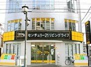 【JR逗子駅スグ】はじめは経験豊富な先輩が丁寧にサポート♪スグ覚えられるシンプルWORK◎家事と仕事の両立も応援します!