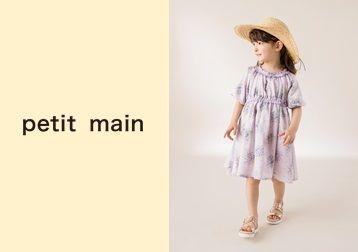 【子ども服・雑貨販売】オシャレでかわいい子ども服ブランド!SNSフォロワー数26万人超え♪有名ECサイトで人気のブランドにいつもランクイン★