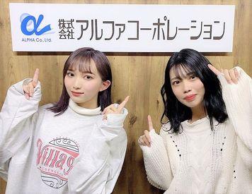 横浜コールセンター第二期オープニング募集♪ 駅近で、立地・アクセスともに最高です♪