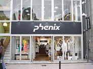 有名ブランド「phenix」で働こう! 都内各地で同時募集中♪