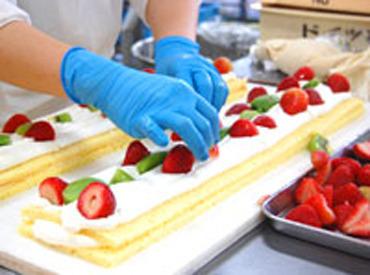 季節限定商品も多数作れますよ!! ケーキ作りに興味があれば、未経験の方も大歓迎です★