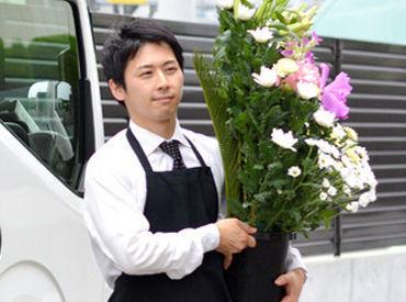 県内の自社施設(葬儀式場)に、花かご等の生花商品を配送・セッティングする仕事です。花の知識・技術は要りません◎