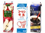 千葉県の小・中学校に給食の牛乳を届けるなど、地域密着の安定企業!各種保険会議完備や賞与は年2回など充実待遇!