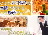 """どこか非日常的な空間が流れる""""ホテルインターコンチネンタル東京ベイ""""でゲストをお出迎えしましょう+゜"""