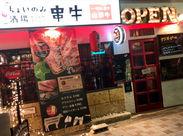 山形駅前のオシャレ酒場◇*。山形牛と各種山形産のお酒を楽しめる♪思わずお友達にも自慢したくなっちゃうお店です◎