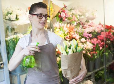 花が好き、条件がいいから、働きやすそうなど応募の理由は何でもOK!!★まずは気軽に【応募する】ボタンをクリック◎