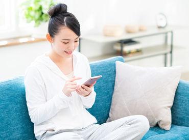 毎日当たり前に使っているスマートフォン。 その基本的な使い方や、 アドレス設定など初期設定のお手伝い◎ ※人物はimage
