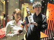 厳選した日本酒~有名なワインまで たくさんのお酒が揃ってます(/^ω^)/ お店で飲み会したりと楽しいですよ★