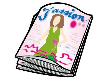 普段の生活などでカタログや 雑誌を手にする機会もあるはず! その製本に携わるお仕事です!