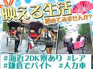 全国の有名観光地に出張できる!えびす屋は北海道~九州まで全国にあります★女性スタッフも活躍中です!男女問わず大歓迎!