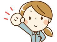 ◆主婦さん活躍中!!◆ 扶養内の勤務OK♪マイカーでラクラク通勤OK☆お得な社割あり♪クリーニングも楽々に(*^∇^*)ノ