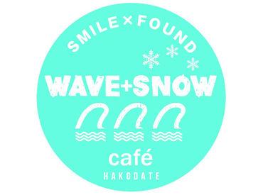 【カフェスタッフ】/イチから店舗作りに関わりたい方 注目―♪\12月1日よりスロースタート◎おしゃれなカフェを一緒に作りませんか?